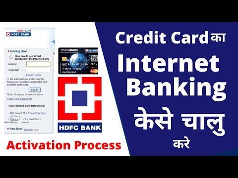 How to self Register HDFC bank Credit Card online   mobile banking   Net banking