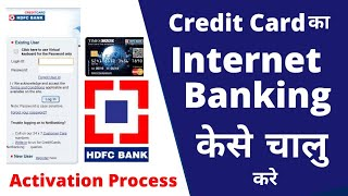 How to self Register HDFC bank Credit Card online | mobile banking | Net banking