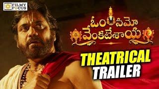 Om Namo Venkatesaya Theatrical Trailer || Nagarjuna, Anushka, Pragya Jaiswal, Jagapathi Babu