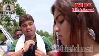 Nagpuri Film / Movie 2016 - Gori Kar Pyar   Official Trailer   HD New   Nagpuri Songs   Jharkhand