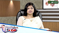 Doctor On Call 15-07-17 Puthuyugam TV Show Online
