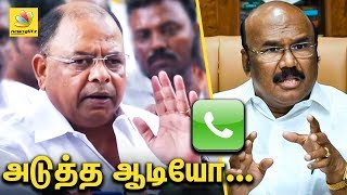 DNA சோதனைக்கு BLOOD Sample கொடு : Vetrivel Challenges Minister Jayakumar   Latest News