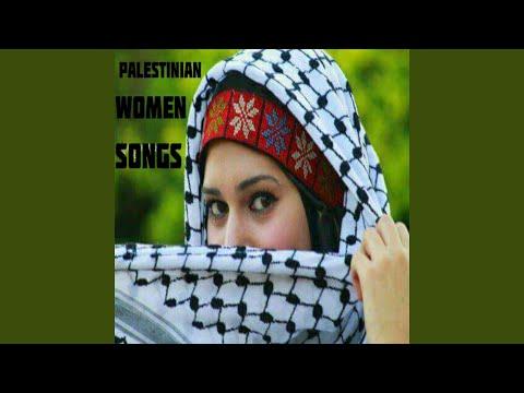 Palestinian Women Songs, Pt. 3