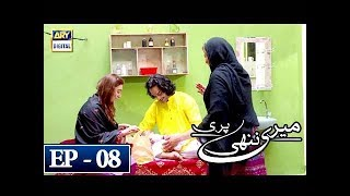 Meri Nanhi Pari Episode 8 - 26th March 2018 - ARY Digital Drama
