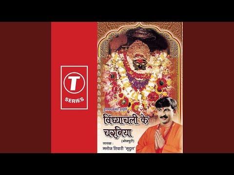 Jaunpur Nagriya Mein Maiya Ke Jai Jaikar Ba