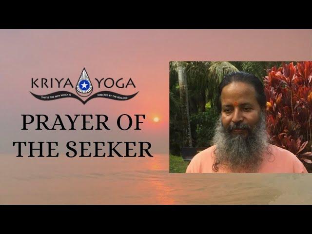 Prayer of the Seeker