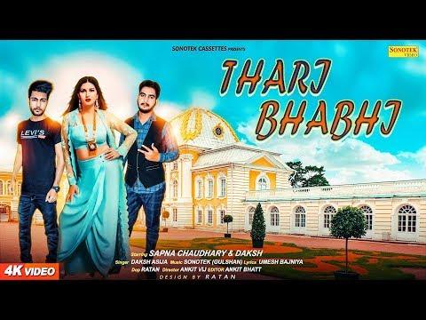 Thari Bhabhi | Sapna Chaudhary | Daksh Asija | Gulshan Sharma | Latest Haryanvi Songs Haryanavi 2018