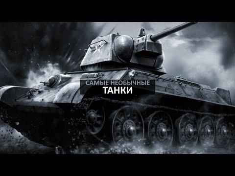 Зоны Пробития для World of Tanks 09191 моды пробития WoT