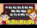 ABaKaDa song | abakada Filipino Alphabet | Awiting Pambata Tagalog | Learn Filipino for kids |Rhymes