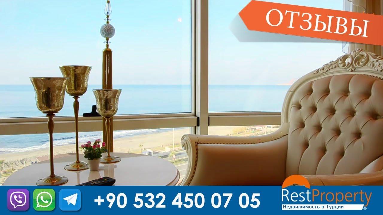 Дом у моря - мечта, ставшая реальностью!
