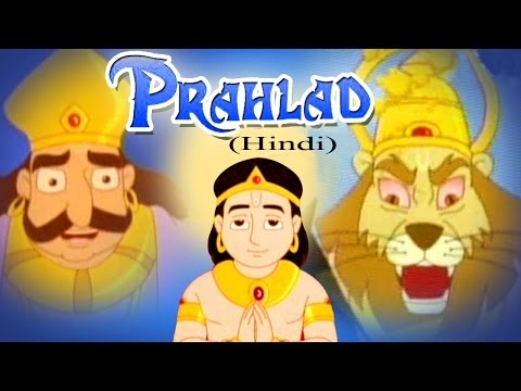 Bhakt Prahlad (भक्त प्रहलाद) - Mythological Full Hindi Movie For Kids