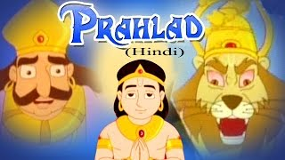 Bhakt Prahlad (भक्त प्रहलाद) - Mythological Full Hindi Movie For Kids