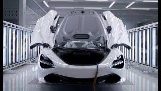 ชมการผลิตซูเปอร์คาร์ McLaren โรงงานไม่ใหญ่ แต่ขายของสุดจะแพง!!