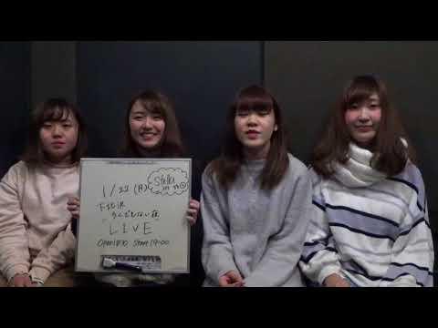 『東京GPN vol.1』告知 #9のサムネイル画像