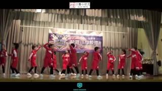 中華基督教會基法小學 - 第四屆全港小學校際HipHop比賽