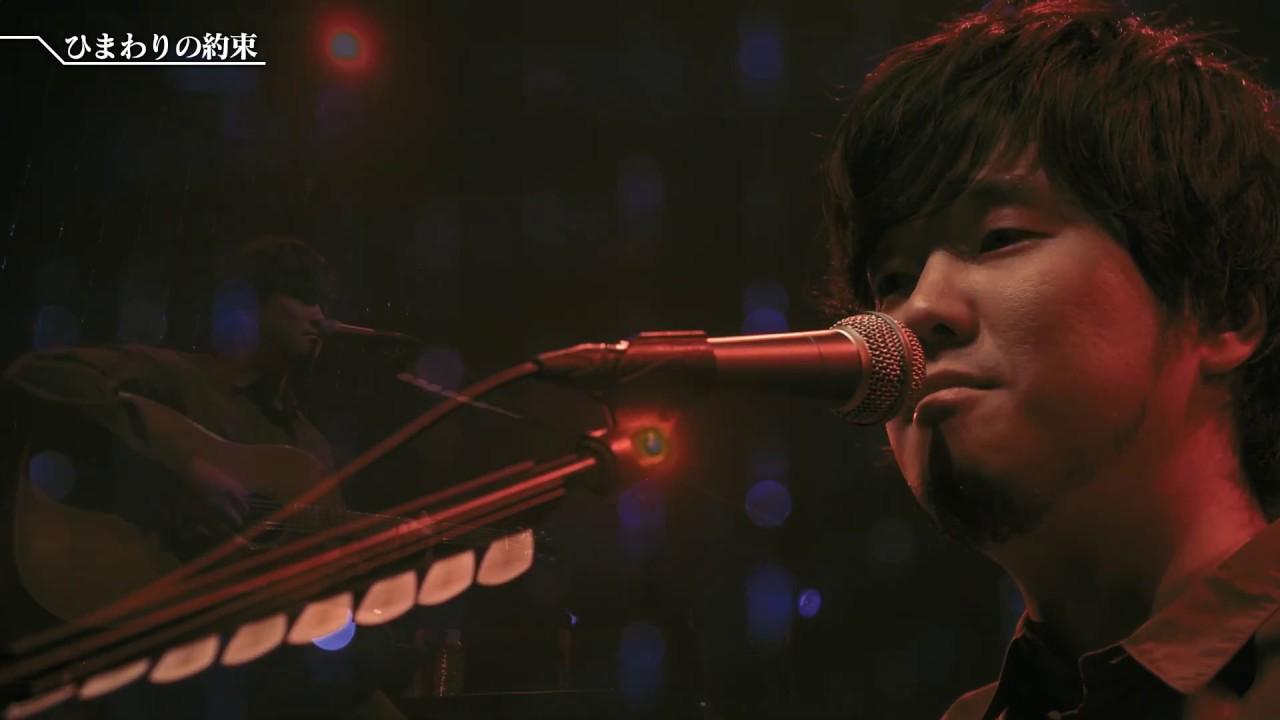 秦 基博 / 『MTV Unplugged: Hata Motohiro』 Digest コメント付き