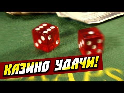 SAMP-RP Ll Играю на 750 000$ тысяч