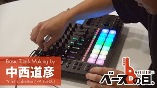 【IKEBE channel】IKEBEベースの日 Movie - Basic Track Making by 中西道彦