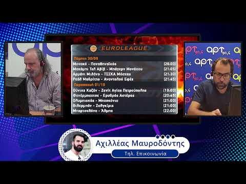 Σπορ Σκορ Ρεκορ by Radio 30-09-2021