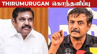 Thirumurugan Gandhi asks TN Chief minister