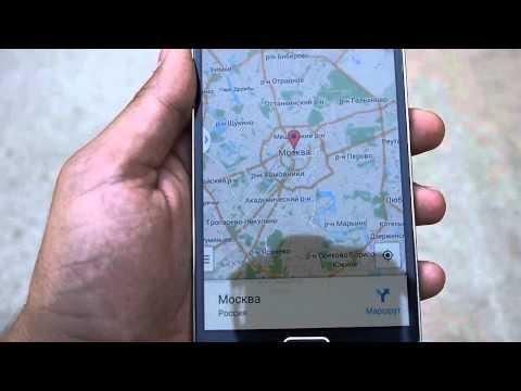 Samsung Galaxy Note 3 icmalı