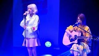 Gambar cover Bolbbalgan4(볼빨간사춘기) '나만 안되는 연애' KT Concert LIVE Stage (청춘해, 춘천 한림대, 안지영, 우지윤, Hard To Love)