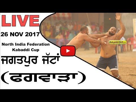 🔴[Live] Jagatpur Jattan (Phagwara) North India Federation Kabaddi Cup  26 Nov 2017