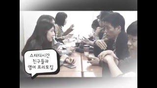[종로회화학원-EDB어학원]학원소개영상