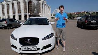 Jaguar XFS. Live обзор.