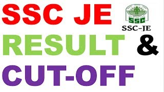 SSC JE 2016 RESULT and CUT OFF