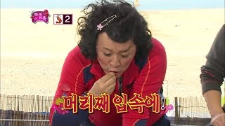 TVPPJeong Jun Ha - Eat Shrimp in 1 Minute  -      Infinite Challenge