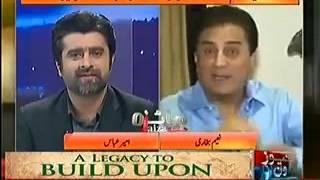 Naeem Bukhari Comments About Imran Khan
