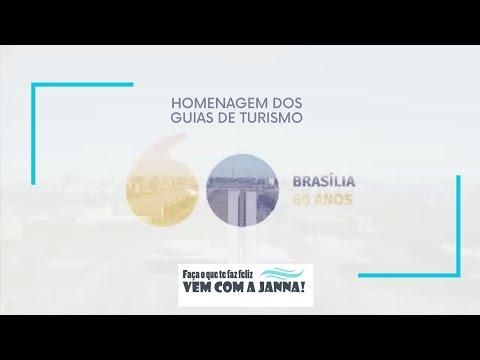 Brasilia 60 anos - Homenagem dos Guias de Turismo do Distrito Federal - Patrimônio da Humanidade