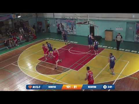 04.05.2019 НБА. ФИНАЛ Новотек - Искитим