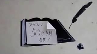 茨城県で大人の婚活【赤ひげ倶楽部】 男性会員多数入会しました。 現在...