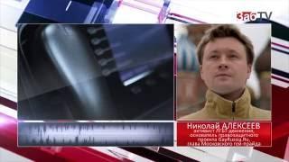 Активист Московского ЛГБТ-движения упрекнул власти Читы в дискриминации секс-меньшинств