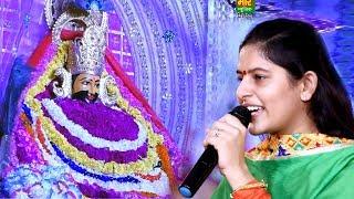 खाटू श्याम भजन || प्रियंका चौधरी || Baba Khatu Shyam Ke Bhog Lagana Chahu Su || Mor Bhakti Bhajan
