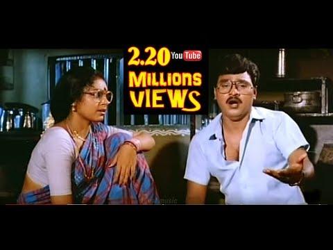 வயிறு வலிக்க சிரிக்க இந்த காமெடி-யை பாருங்கள் | Tamil Comedy Scenes| Bhagyaraj Comedy Scenes thumbnail