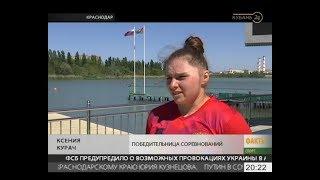 В Краснодаре завершился Кубок России по гребле на байдарках и каноэ