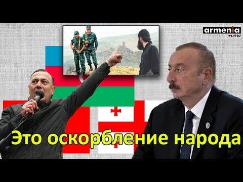 Участие с Азербайджаном