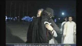 Libyan Leader Gaddafi hugs Lockerbie bomber and thanks Britain