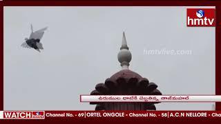 ఉరుముల ధాటికి  దెబ్బతిన్న  తాజ్ మహల్ | Taj Mahal suffers Minor Damage in Thunderstorm | hmtv