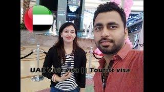 Dubai visit || Tourist visa UAE