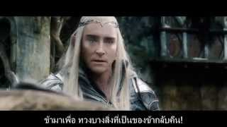 The Hobbit  The Battle Of The Five Armies Official Trailer #1 2014   Thai Sub Arc