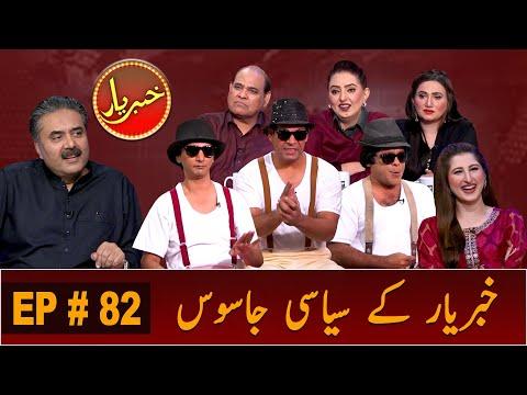 Khabaryaar on Neo Tv   Latest Pakistani Talk Show