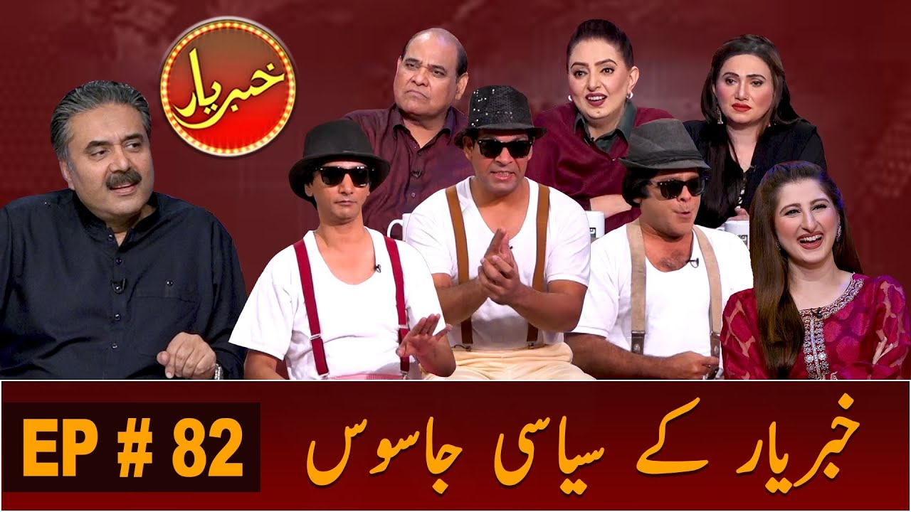 Khabaryar with Aftab Iqbal | Siyasi Jasoos | Episode 82 | 17 October 2020 | GWAI