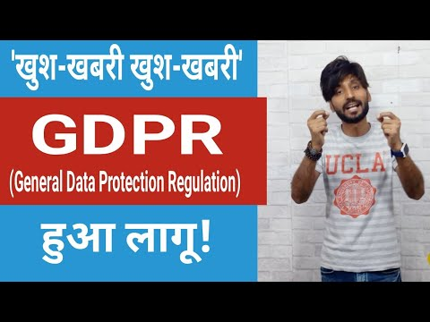 """Khuskhabri Khuskhabri khuskhabri"" 