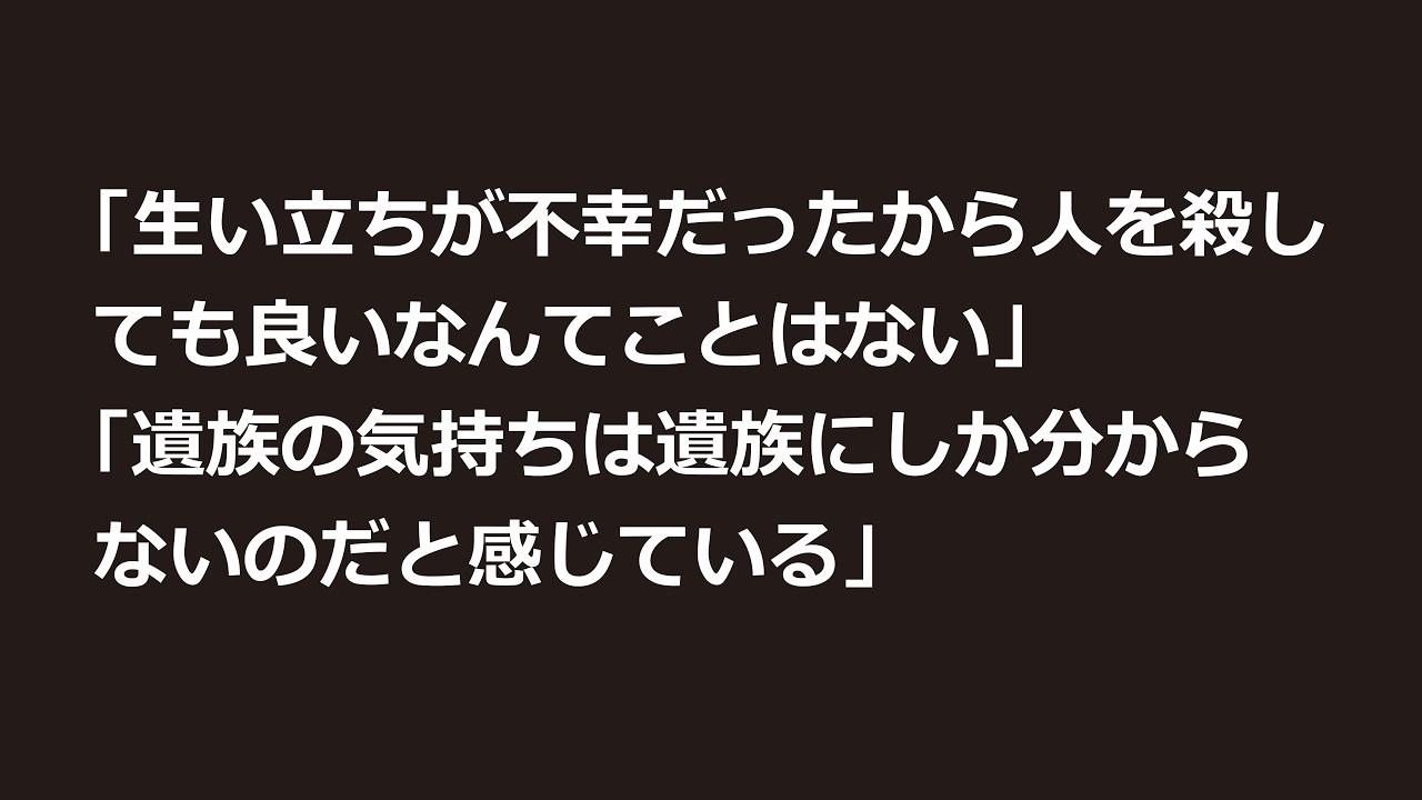 永山則夫連続射殺事件【凶悪事件...