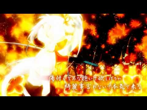 "[Miku, Rin, Len] ""Knife"" English Sub (annotation) [romaji / English In The Description]"