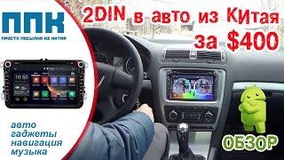 видео Автомагнитолы 1 din с GPS — купить автомагнитолу 1 дин навигацией, сравнить цены в интернет магазинах
